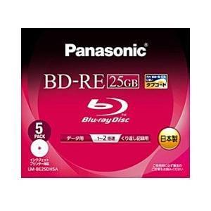Panasonic データ用BD-RE 2倍速 5枚組 LM-BE25DH5A