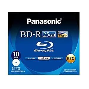 Panasonic データ用 BD-R 4倍速 10枚組 LM-BR25LDH10
