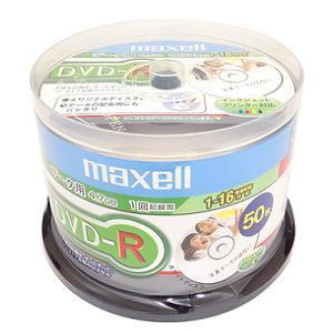 マクセル DVD-R 50枚入り DR47DPNW50SP