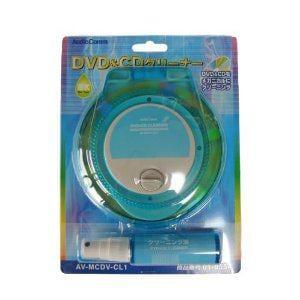 オーム電機 DVD&CDクリーナー AV-MCDV-CL1