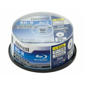 maxell BR25 30P SPIN BR25PPLWPB30SP