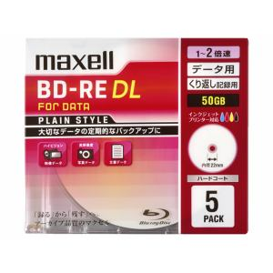 maxell 1-2倍速対応データ用ブルーレイディスクBD-RE DL(50GB・5枚) BE50PPLWPA.5S