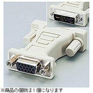 [ディスプレイ変換アダプタ DVI-I 29ピン(オス)←→D-sub 15ピン(メス)] AD-D15FTDVM