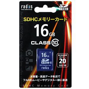 【クリックでお店のこの商品のページへ】SDHCカード 16GB RPSD16X