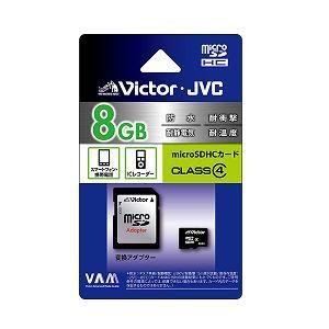 JVC microSDカード8GB C4 VMCSD8CL4