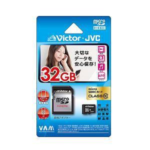 JVC microSDカード32GB C10 VMCSD32CL10