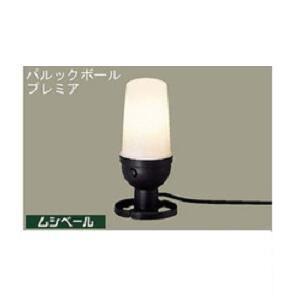 Panasonic パルックボールプレミア蛍光灯1灯(D10形・電球色・口金E17) HEW8102CE