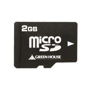 グリーンハウス グリーンハウス(メモリ)  SDカード変換アダプタ付属microSDカード(2GB)  GH-SDMR2GA GHSDMR2GA