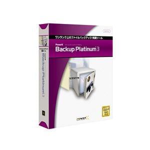 【クリックでお店のこの商品のページへ】ネットジャパン PowerX Backup Platinum 3 シングルライセンス