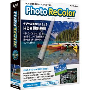相栄電器 Photo ReColor