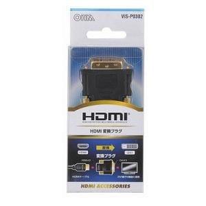オーム電機 HDMI変換プラグ VIS-P0302