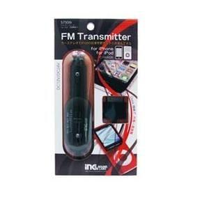テクノマツオ FMトランスミッター S7506I