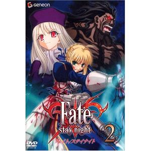 <DVD> Fate/stay night 2