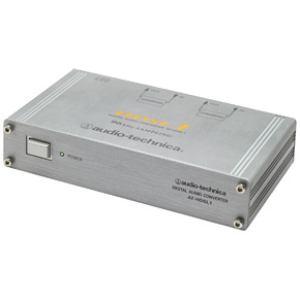 オーディオテクニカ コンバーター ATHDSL1