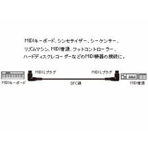 オーディオテクニカ MIDIケーブル1.5m ATL496D/1.5