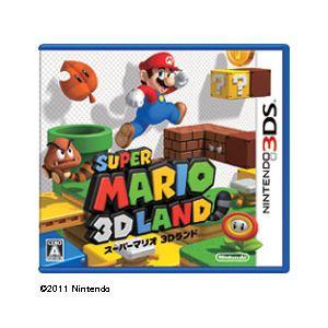 任天堂 スーパーマリオ3Dランド 3DS CTR-P-AREJ