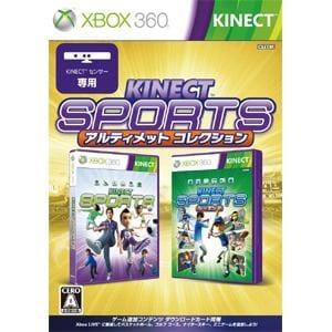 【クリックで詳細表示】マイクロソフト Kinect スポーツ:アルティメット コレクション KINECTスポーツ アルティメットコレクション