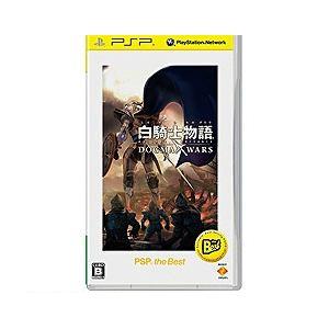 ソニー 白騎士物語 -episode.portable- ドグマ・ウォーズ PSP the Best UCJS-18054 シロキシモノガタリEPISODE.P