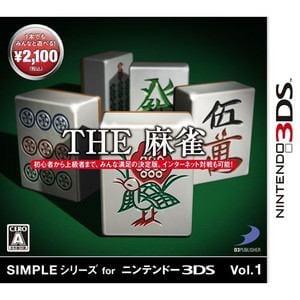 D3パブリッシャー SIMPLEシリーズ for ニンテンドー3DS Vol.1 THE 麻雀 CTR-P-AAUJ
