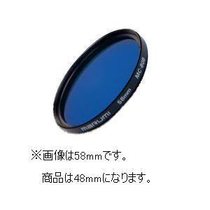 マルミ レンズフィルター 4880B