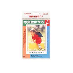 フジカラー アルバム シャシンエハガキL