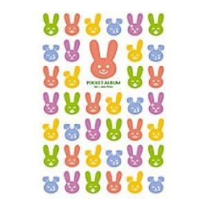 ハクバ ミニAL 40EX ウサギ ミニAL40EXウサギ