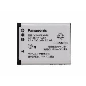 パナソニック バッテリーパック VWVBX070W