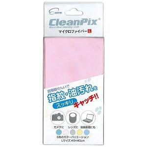 エツミ クリーニングクロス E5134