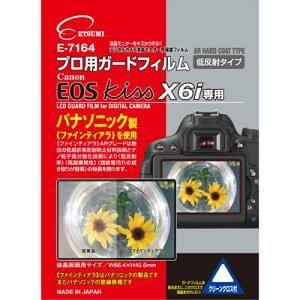 エツミ プロ用ガードフィルム E-7164