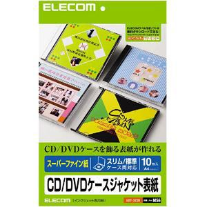 エレコム EDT-SCDI  CD/DVDケースジャケット表紙 スリム/標準ケース両対応 10枚