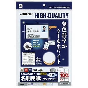 コクヨ インクジェットプリンタ用名刺用紙 (A4サイズ・10面・10枚) KJVH10LB