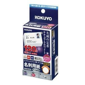 コクヨ インクジェットプリンタ用名刺用紙 ~厚口~ (名刺サイズ・120枚) KJVHA120