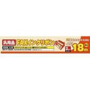 ミヨシ FAXリボン FXS18PB2