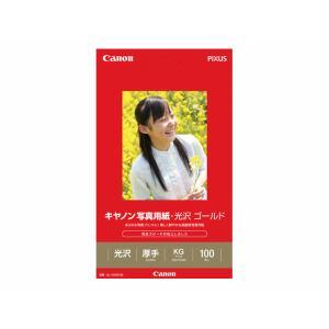 キヤノン GL-101KG100 写真用紙・光沢 ゴールド (KGサイズ・100枚)