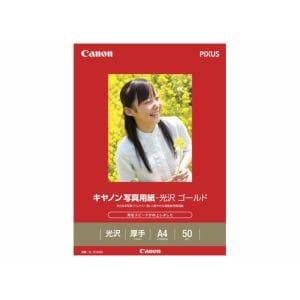写真用紙・光沢 ゴールド A4 50枚 GL-101A450