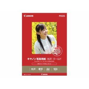 写真用紙・光沢 ゴールド A4 100枚 GL-101A4100