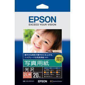 エプソン 写真用紙光沢 K2L20PSKR