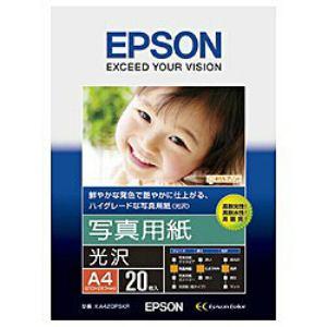 エプソン 写真用紙光沢 KA420PSKR