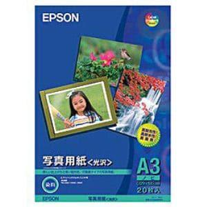 エプソン 写真用紙光沢 KA3N20PSKR
