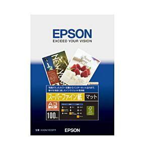 エプソン スーパーファイン紙 KA3N100SFR