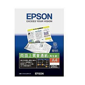 エプソン 両面上質普通紙 【再生紙】 (A4・250枚) KA4250NPDR