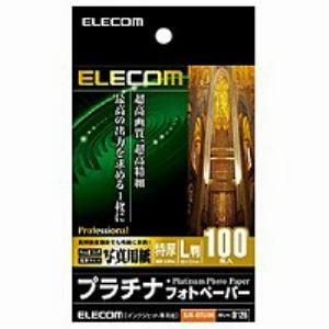 エレコム プラチナフォトペーパー 特厚タイプ (L判・100枚) EJKQTL100