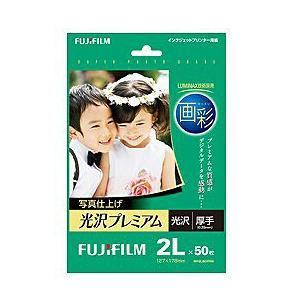 "FUJI  FILM ""画彩"" 写真仕上げ 光沢プレミアム (2Lサイズ・50枚) WP2L50PRM"