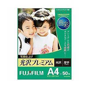 "FUJI  FILM ""画彩"" 写真仕上げ 光沢プレミアム (A4サイズ・50枚) WPA450PRM"