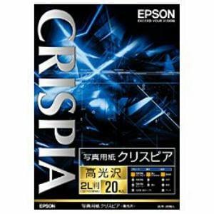 エプソン 写真用紙クリスピア 高光沢 (2L判・20枚) K2L20SCKR