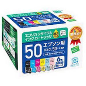 エコリカ ECI-E506P/BOX エプソン IC6CL50(6色パック)対応 リサイクルインクカートリッジ