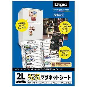 """ナカバヤシ """"Digio"""" 光沢マグネットシート (2L判・3枚) JPMAG2LG"""