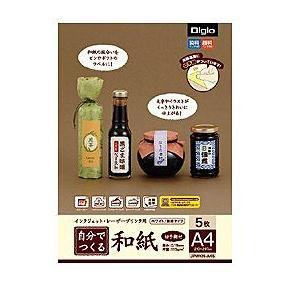 """ナカバヤシ """"Digio"""" 写真用スーパーファイン用紙 (A4サイズ・120枚) JPSF-A4-12 JPWKNA45"""