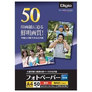 ナカバヤシ JPEC-A4-50 フォトペーパー 光沢紙 A4 50枚