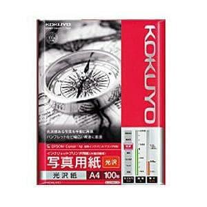 コクヨ IJP光沢紙 KJG14A4100
